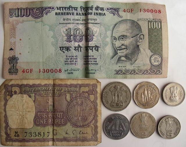 где менять деньги в индии назначению зависимости назначения